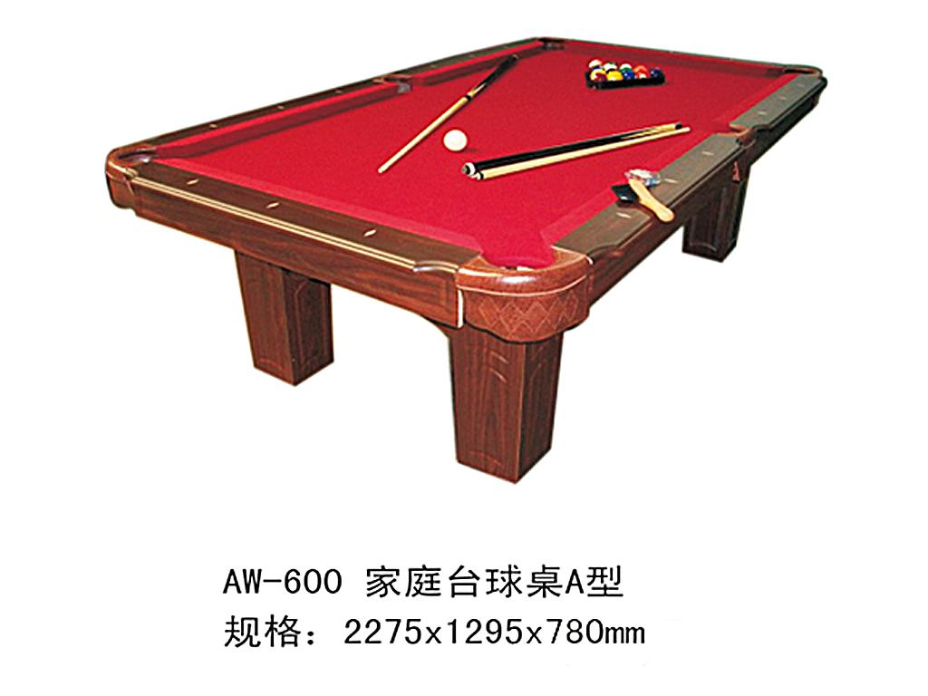 家庭台球桌A型