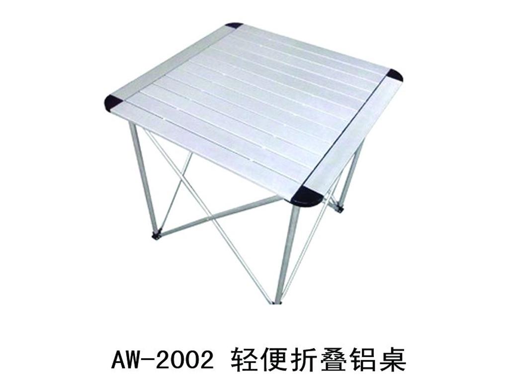 轻便折叠铝桌