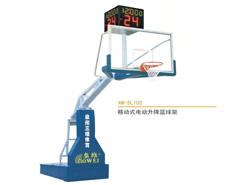 奥维牌移动式电动升降篮球架