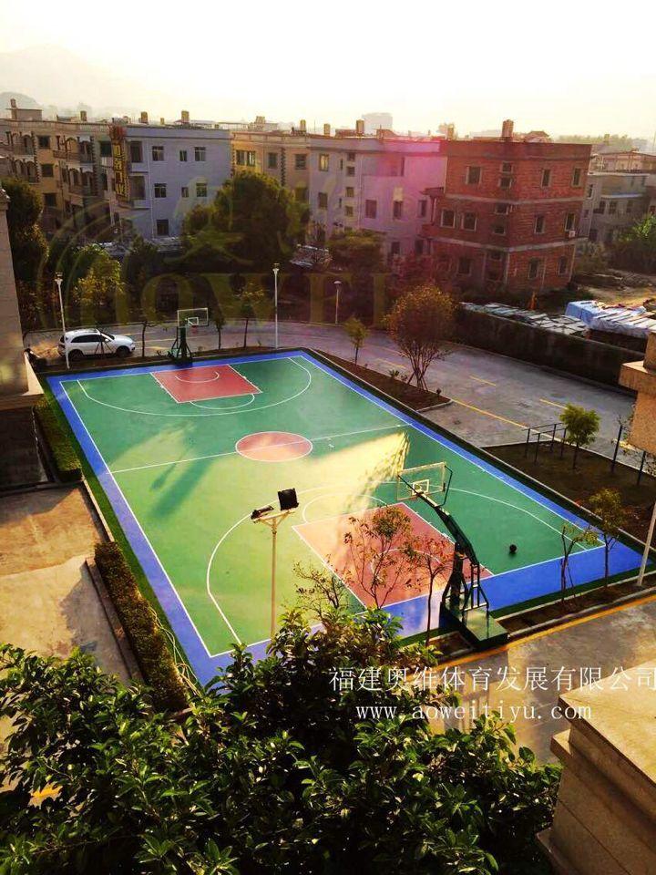 龙海市人民法院复合硅PU球场