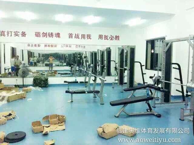 海军某部体能训练室改造2(福州)